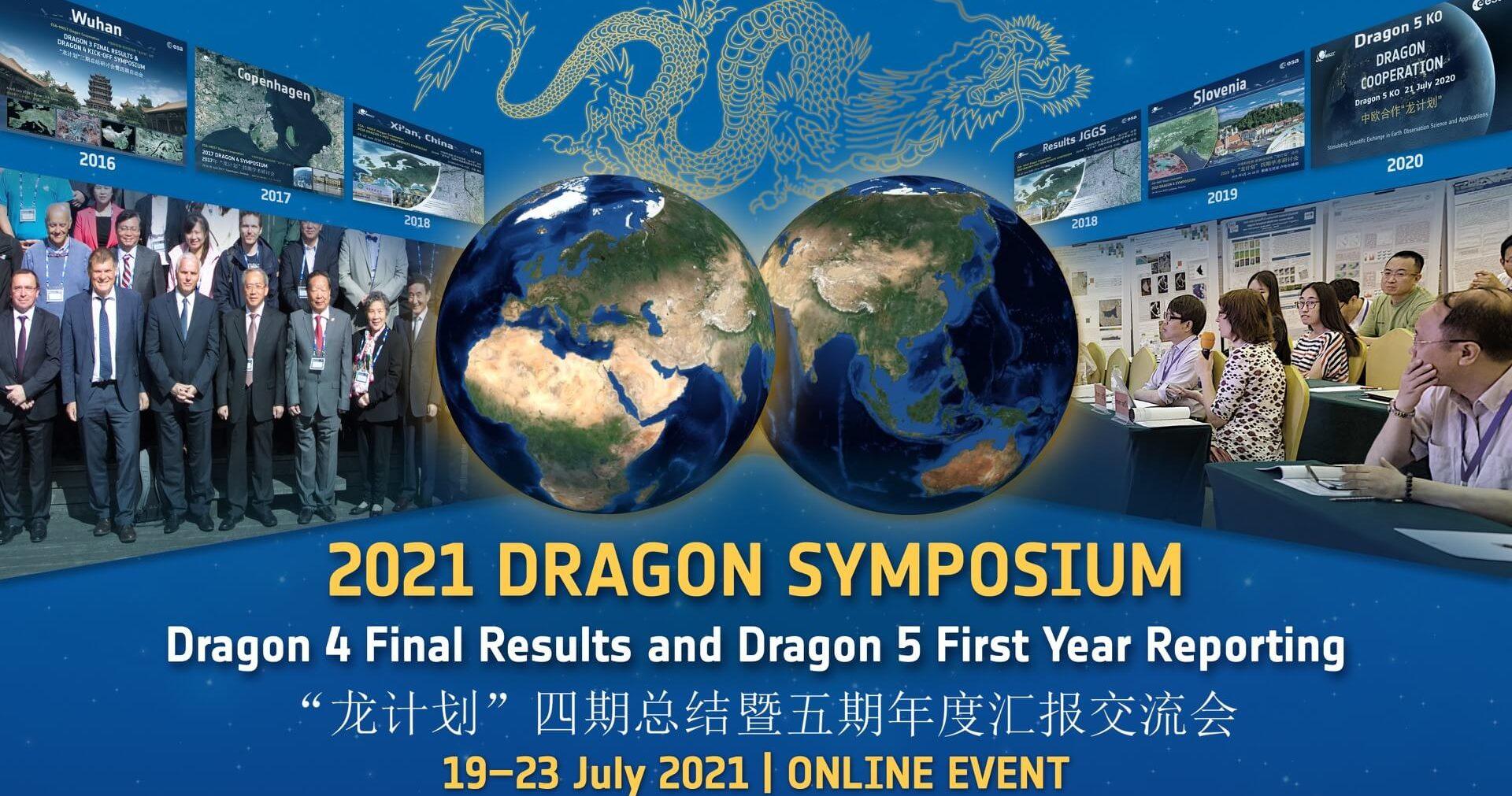 2021 Dragon Symposium